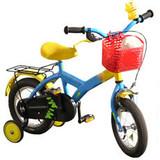 interne_bicicletta.jpg